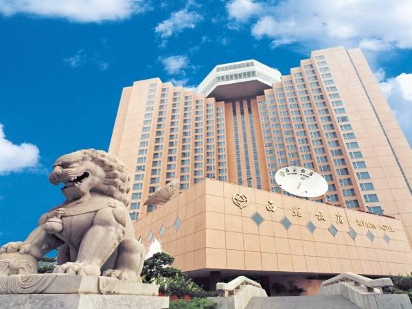 Xi Yuan Hotel Main Building