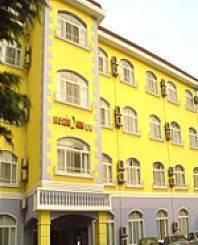 Home Inn - Shanghai Century Park branch
