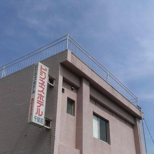 Hotel Senboso