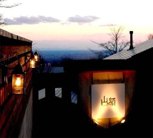 Hotel Nasukogen no Yado Yama no Gaku