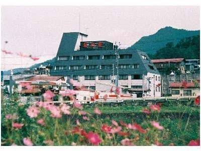 (RYOKAN) Yudanaka Onsen Hotel Hoshikawakan