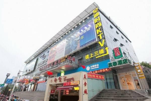 Hotel 莫泰-武汉光谷广场地铁站店