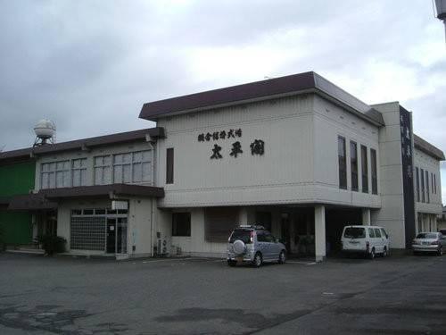 Hotel (RYOKAN) Restaurant & Ryokan Taiheirou