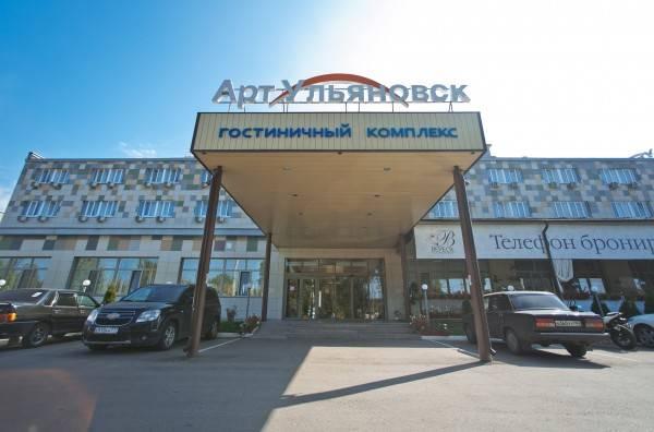Hotel Art-Ulyanovsk