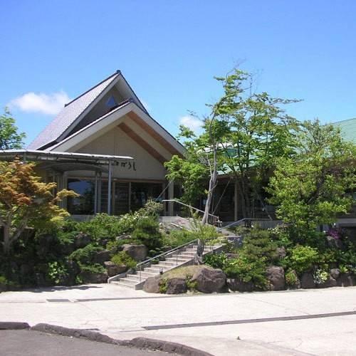 Hotel (RYOKAN) Izumigatake Onsen Yamaboushi