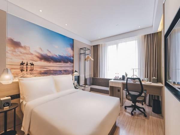 Hotel Atour Shanghai Pudong Zhangjiang High-Tech Park Ziwei Road