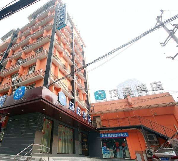 Hanting Hotel Chongqing Guanyinqiao Subway Station