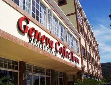 Hotel HOWARD JOHNSON GUATEMALA CITY