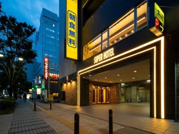 Super Hotel Shinyokohama