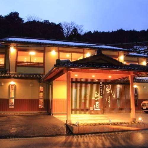Hotel (RYOKAN) Kinosaki Onsen Fugetsu Gyosho
