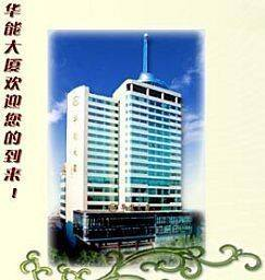Hotel Hua Neng