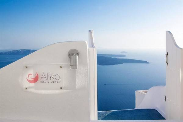 Hotel Aliko Luxury Suites