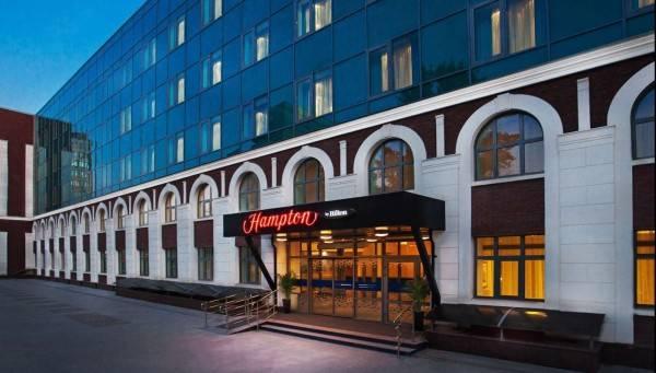 Hotel Hampton by Hilton Samara