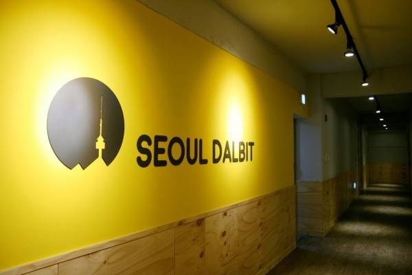 Hotel Seoul Dalbit Dongdaemun Guesthouse