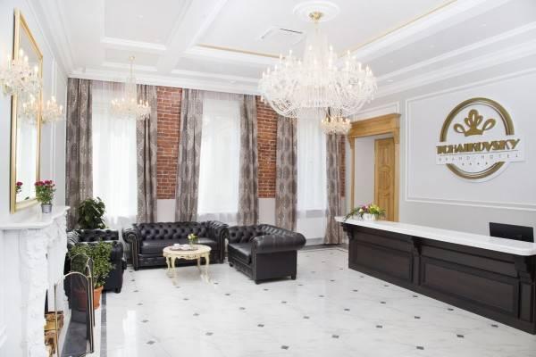 Grand Hotel Tchaikovskiy