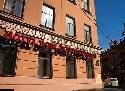 Hotel Dom Dostoevskogo
