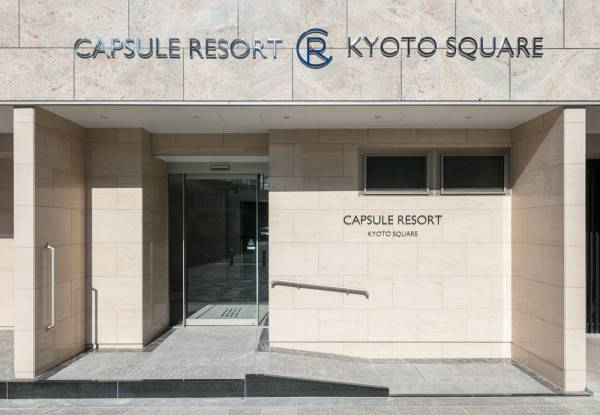 Hotel CAPSULE RESORT KYOTO SQUARE