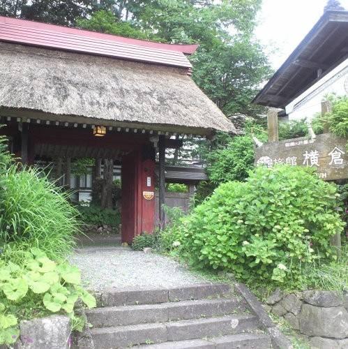 Hotel (RYOKAN) Kokumin Shukusha JYH Yokokura Ryokan Yokokura