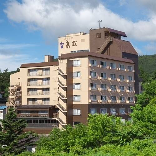 Hotel (RYOKAN) Kusatsu Onsen Yorokobi No Yado Takamatsu