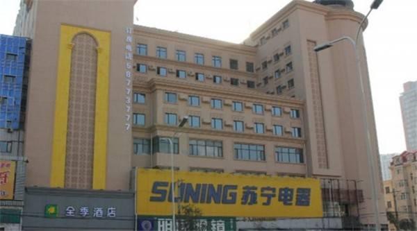 JI Hotel West Dazhi Street