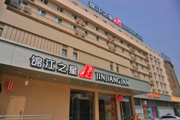 Jin Jiang Inn South Chongqing Road Metro