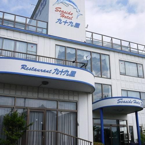 Seaside Hotel Kujukuri