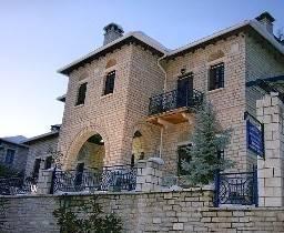 Zarkada Archontiko Hotel