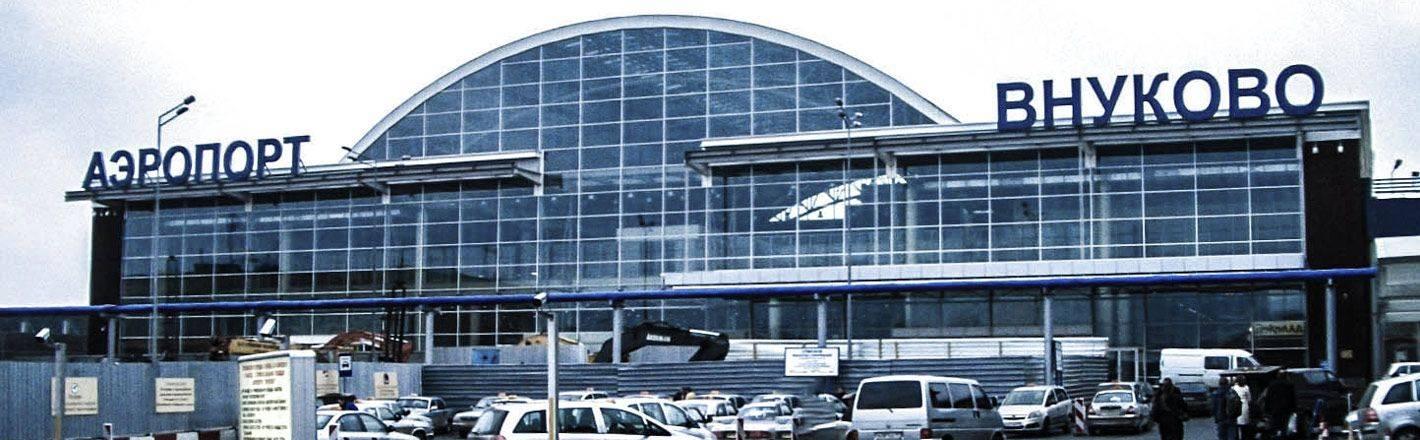 HRS Preisgarantie mit Geld-zurück-Versprechen: Günstige Hotels am Flughafen Moskau ✔ Geprüfte Hotelbewertungen ✔ Kostenlose Stornierung ✔ Mit Businesstarif 30% Rabatt