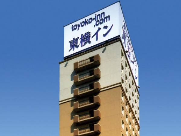 Toyoko Inn Hakata-guchi Ekimae No.2