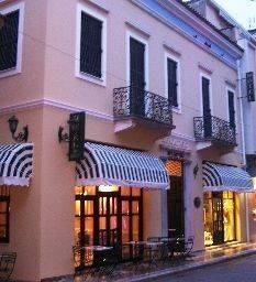 Byzantino Hotel Patra