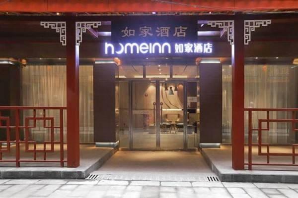 Hotel 如家酒店·neo-成都骡马市地铁站店(内宾)