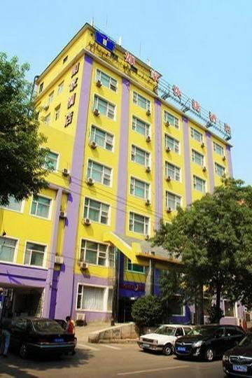 Hotel 如家-北京西便门店(内宾)