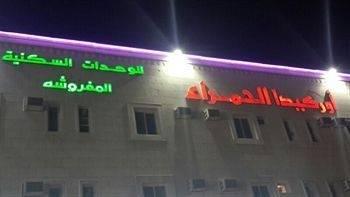 Hotel Orchid Al Ghorabi