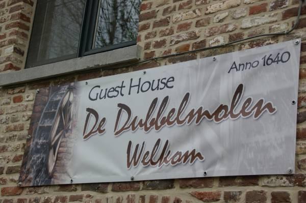 Hotel De Dubbelmolen Guesthouse