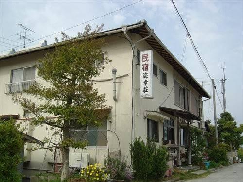 Hotel (RYOKAN) Minshuku Kaikoso