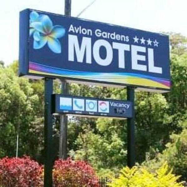 Avlon Gardens Motel - Ballina