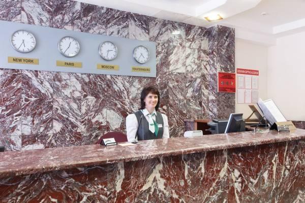Hotel Ural Slavyanka
