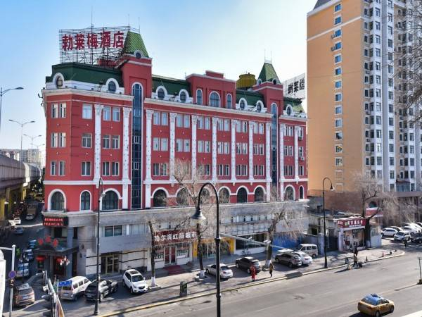 Bolaimei Hotel Harbin Railway Station South Square