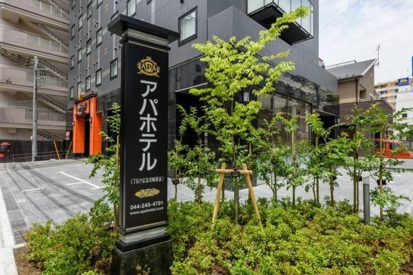 APA Hotel TKP Keikyu-Kawasaki-Ekimae