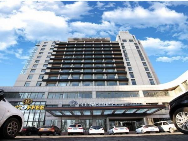Atour Hotel Manduhai Hohhot