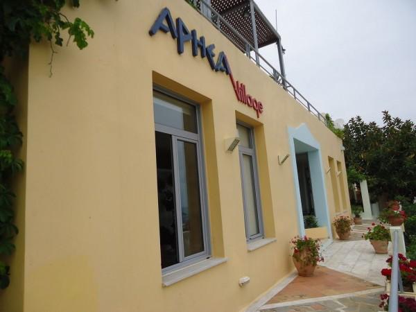 Hotel Aphea Village