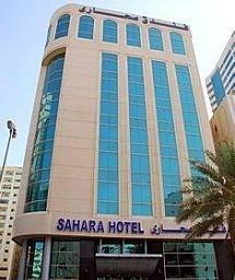 Hotel Nejoum Al Emarate