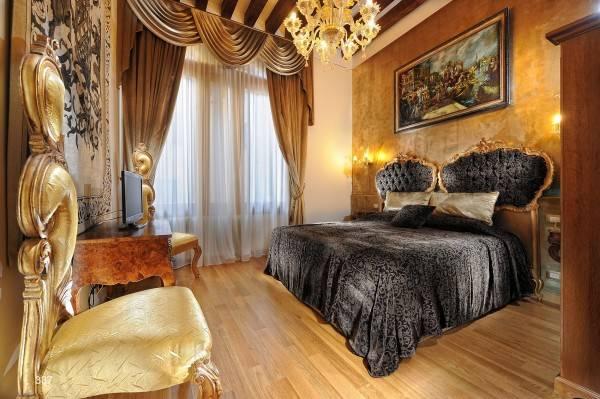Hotel Ca' dell'Arte