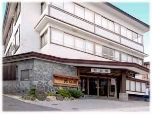 Hotel (RYOKAN) Kokeshi no Yado Shosenkaku