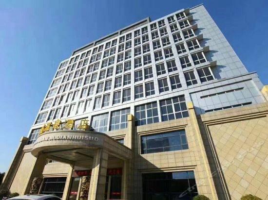 Jingsheng Hotel