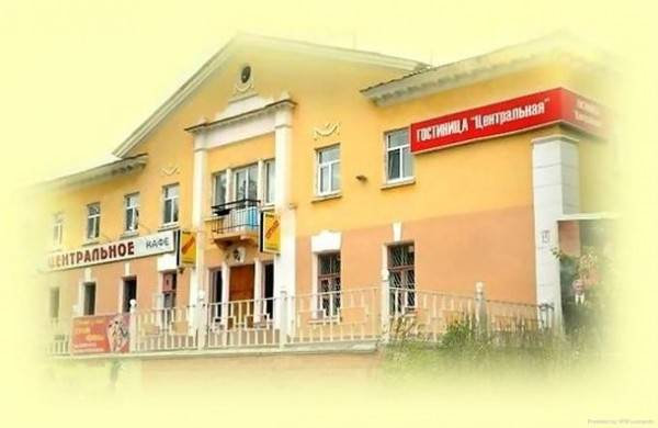 CENTRAL HOTEL SREDNEURALSK