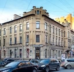 Hotel Sonata on Mayakovskiy