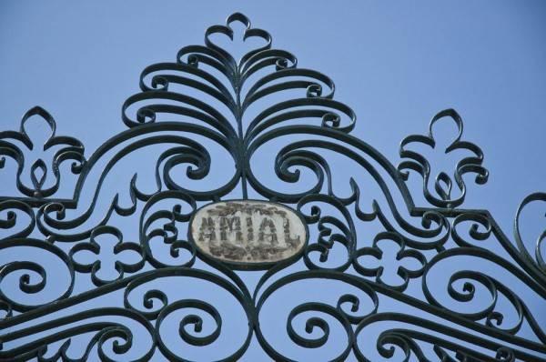 Hotel Casa do Ameal