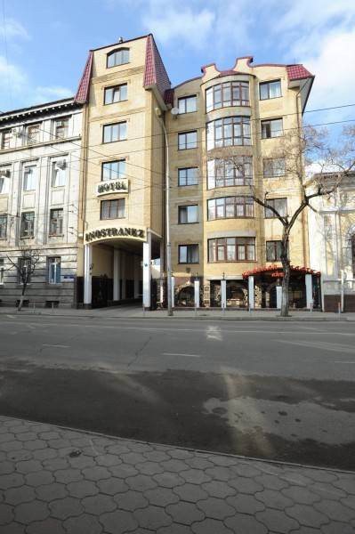 Hotel Inostranes