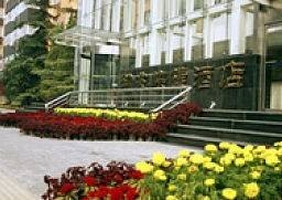 Ruizhao Hotel Guomao - Beijing